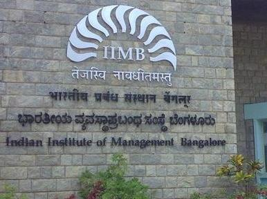 How a 'pathetic' student made it to IIM-B