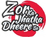 Zor Ka Jhatka Dheere Se… B-School orientation session. May 16