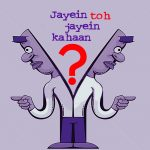 Jayein toh Jayein kahaan 2021: Top MBA Colleges